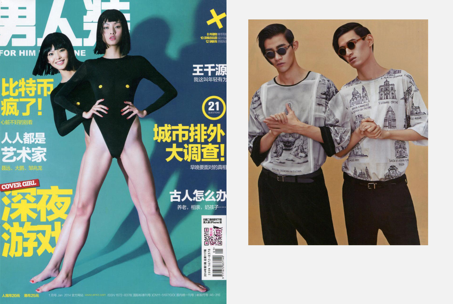 MYKITA Clipping Fhm China