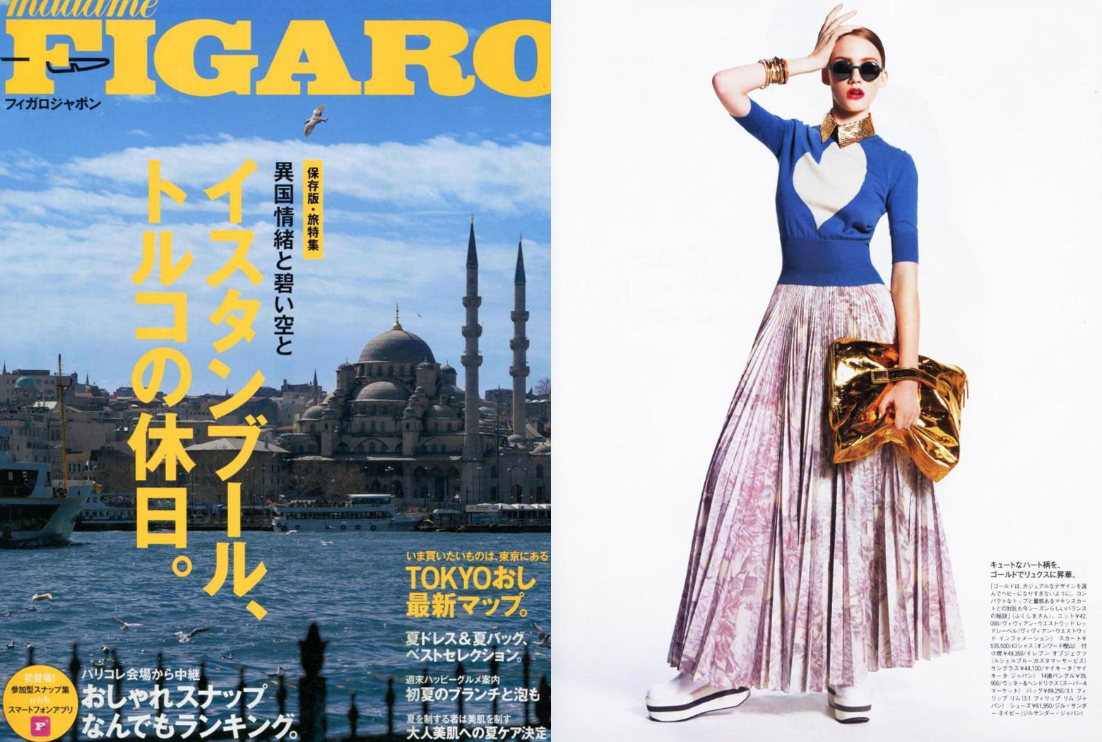 MYKITA Clipping Madamefigaro Japan