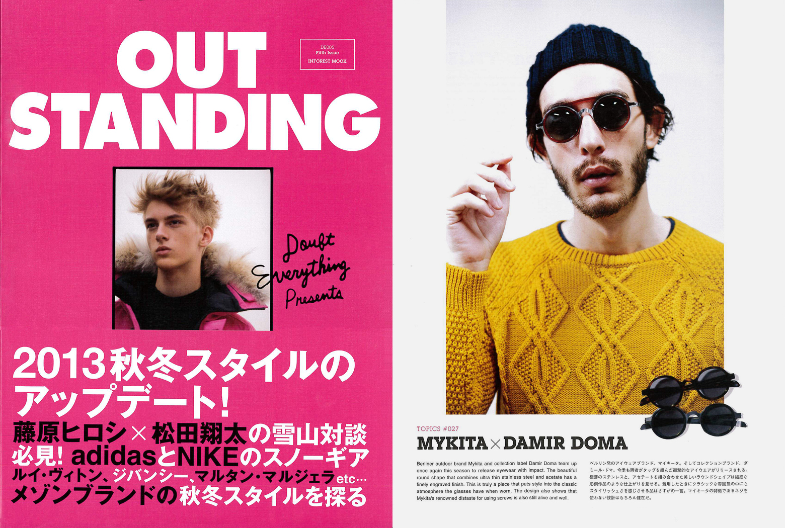 MYKITA Clipping Outstanding Japan