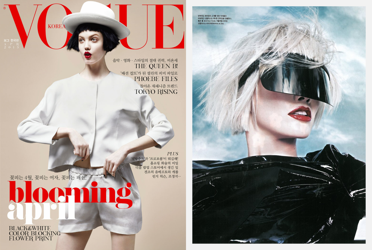 MYKITA Clipping Vogue Korea