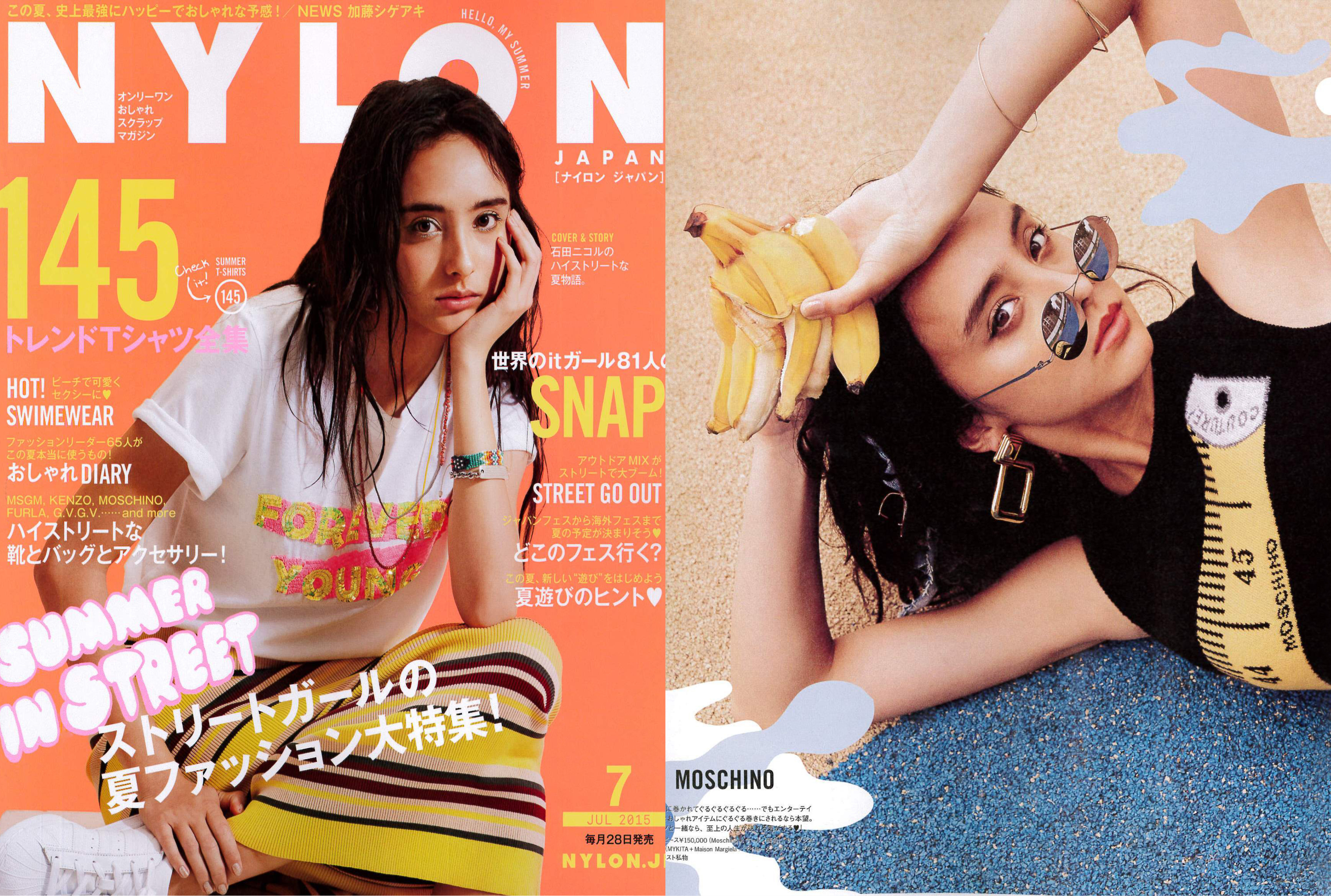 MYKITA + Maison Margiela sunglasses MMESSE002 featured in NYLON Japan
