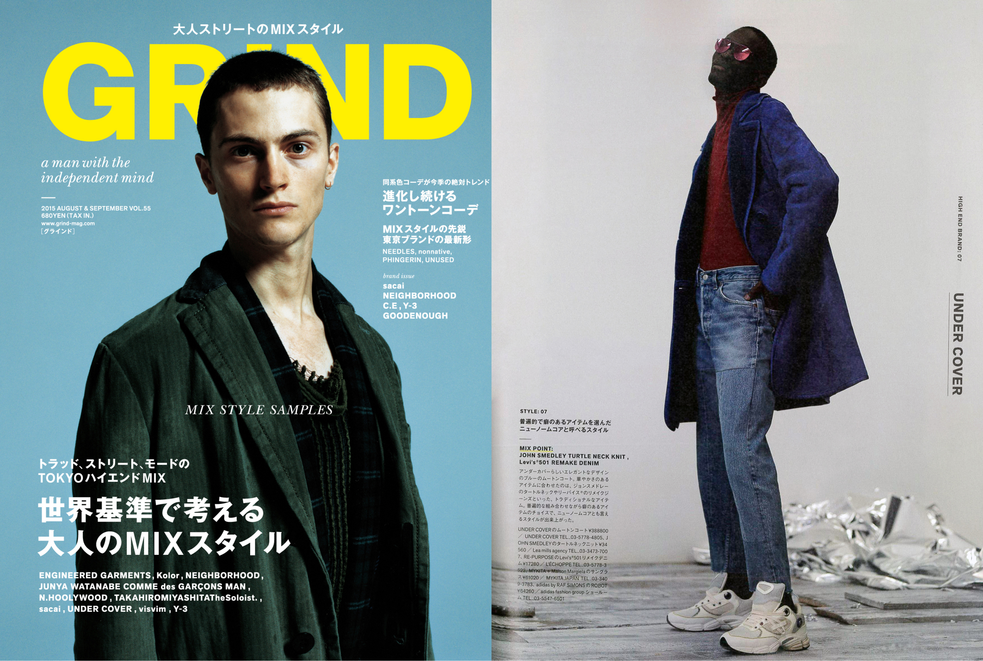 MYKITA + Maison Margiela sunglasses MMESSE009 featured in GRIND Japan