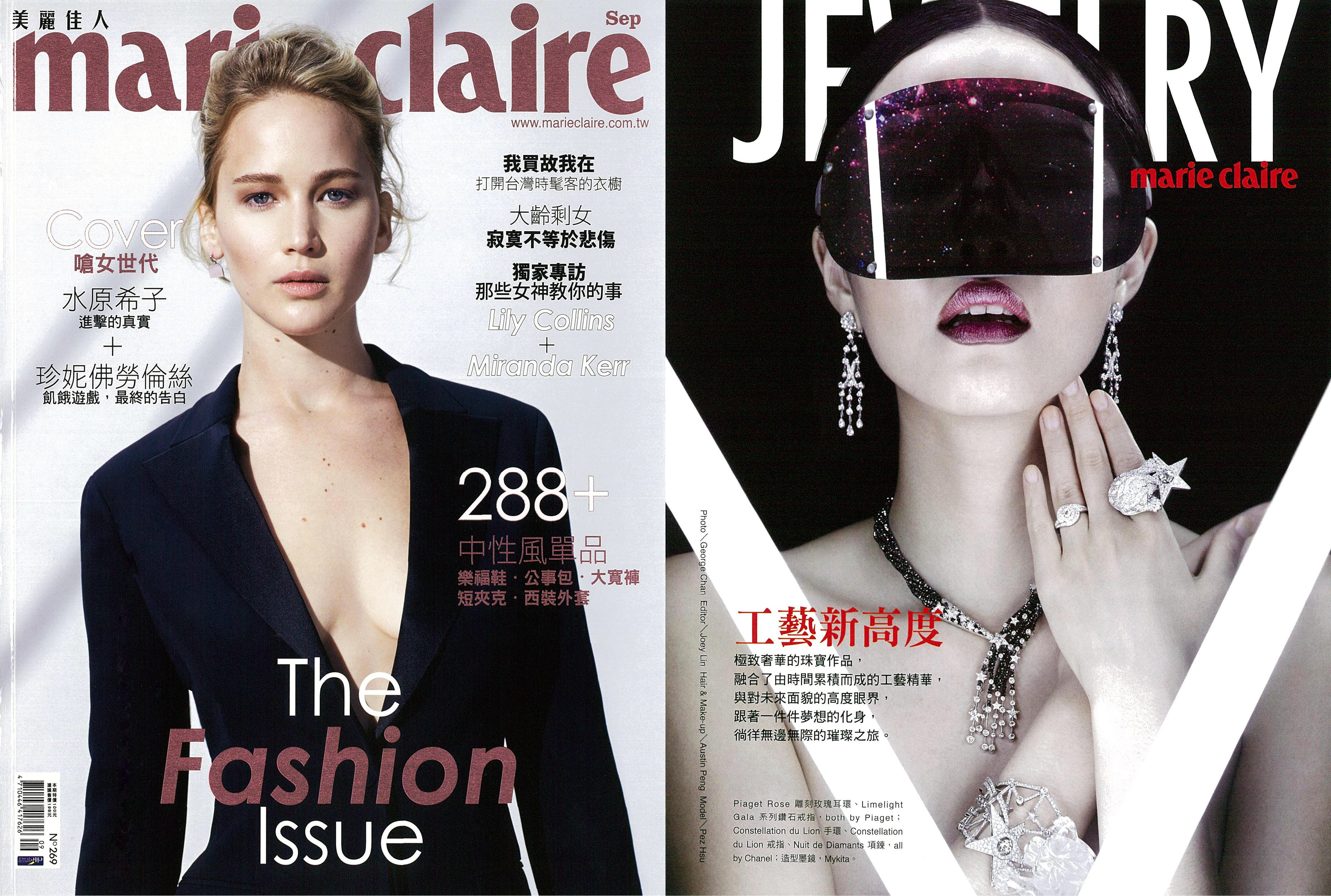 MYKITA MYLON sunglasses SATURN featured in Marie Claire Taiwan