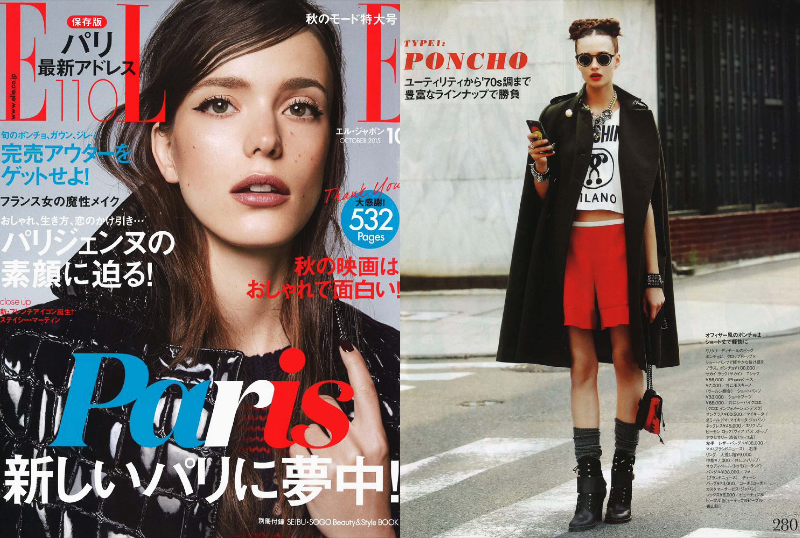 MYKITA / DAMIR DOMA sunglasses BRADFIELD featured in ELLE Japan