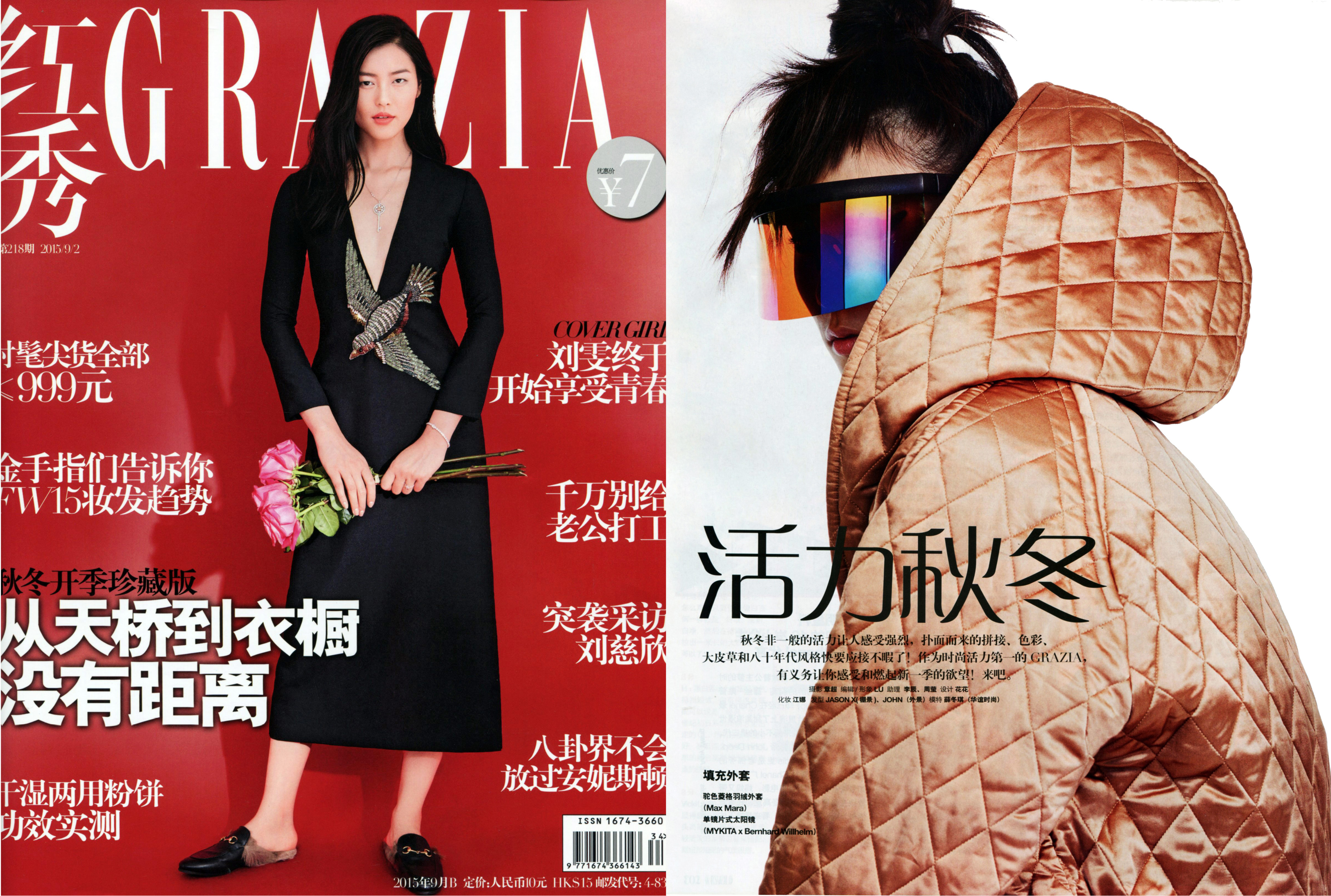 MYKITA & BERNHARD WILLHELM Sonnenbrille DAISUKÉ erschienen in GRAZIA China