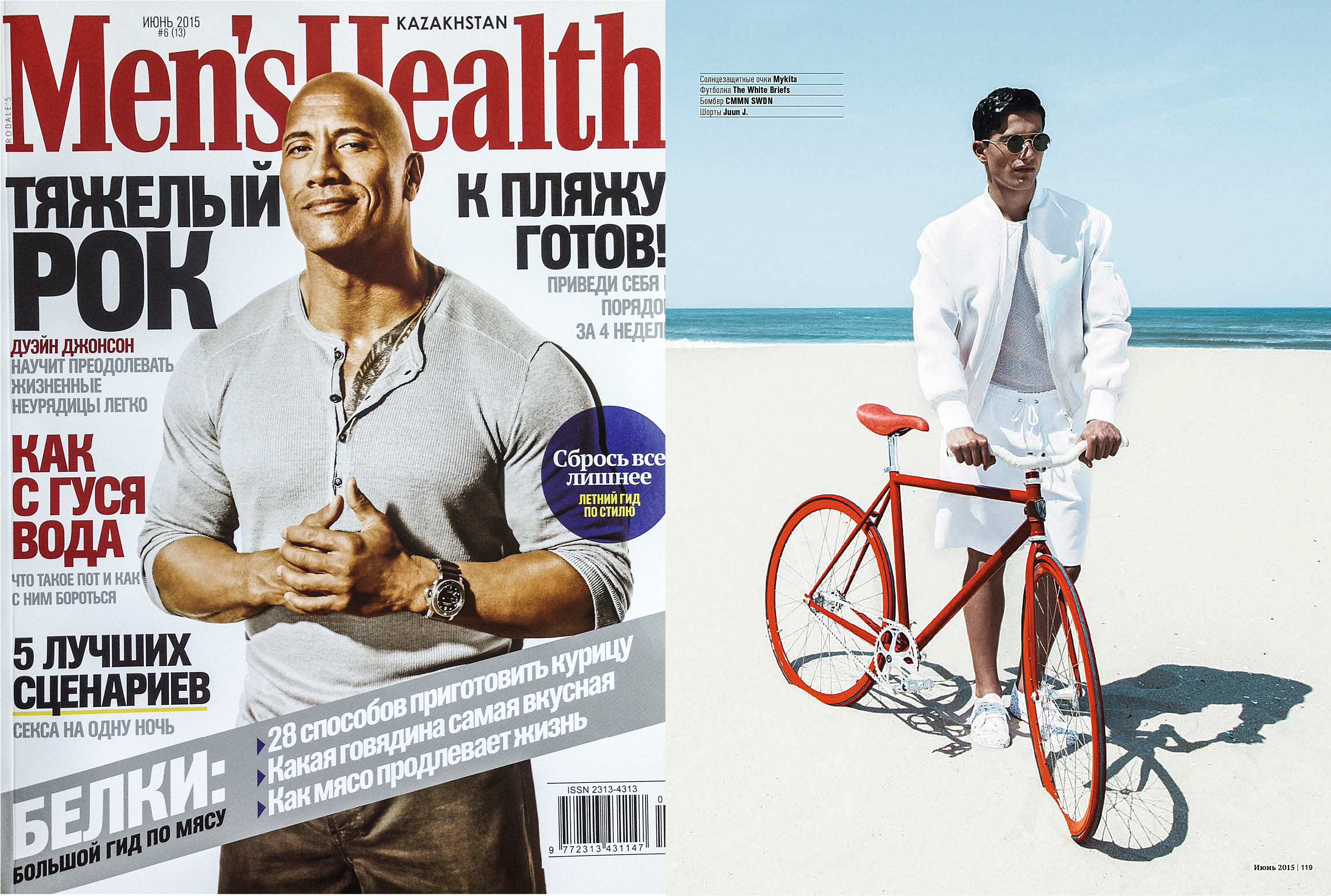 MYKITA LITE sunglasses TOUHO featured in MEN'S HEALTH Kazakhstan