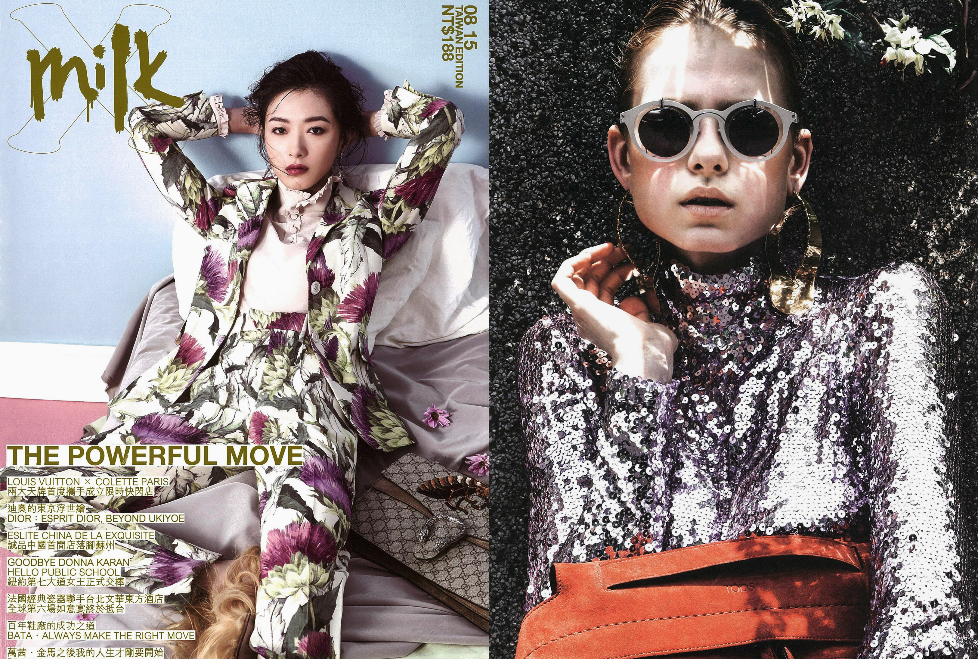 MYKITA / DAMIR DOMA sunglasses BRADFIELD featured in MILK X Taiwan