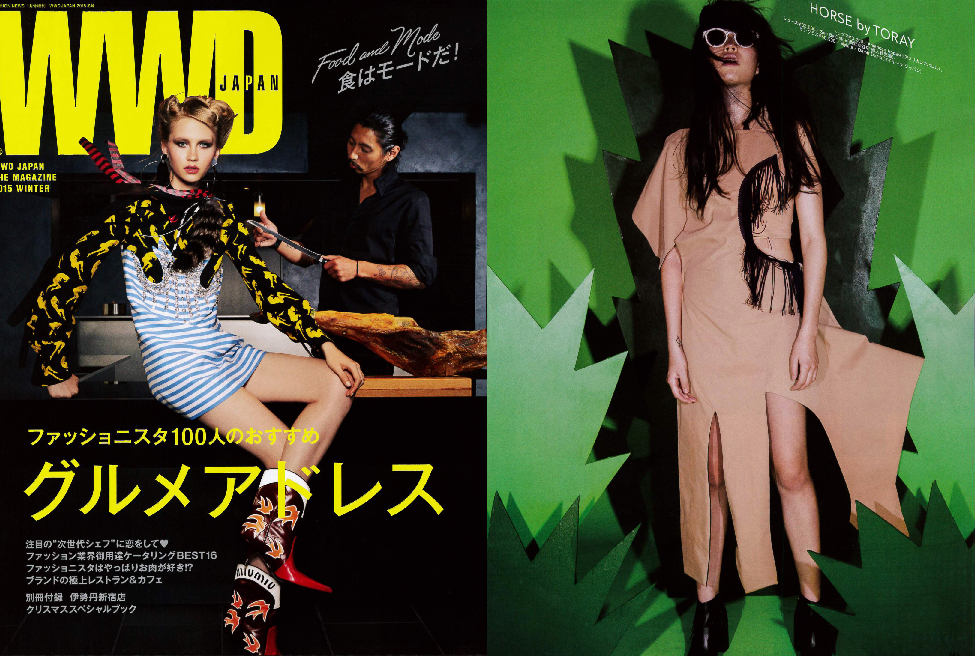 MYKITA / DAMIR DOMA sunglasses BRADFIELD featured in WWD Japan