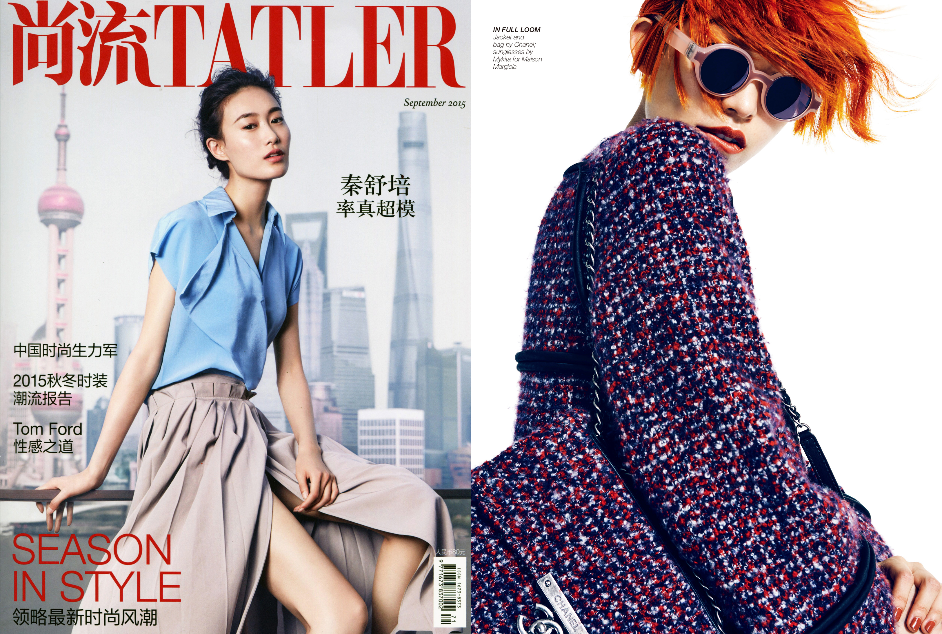 MYKITA + MAISON MARGIELA sunglasses MMDUAL005 featured in TATLER China