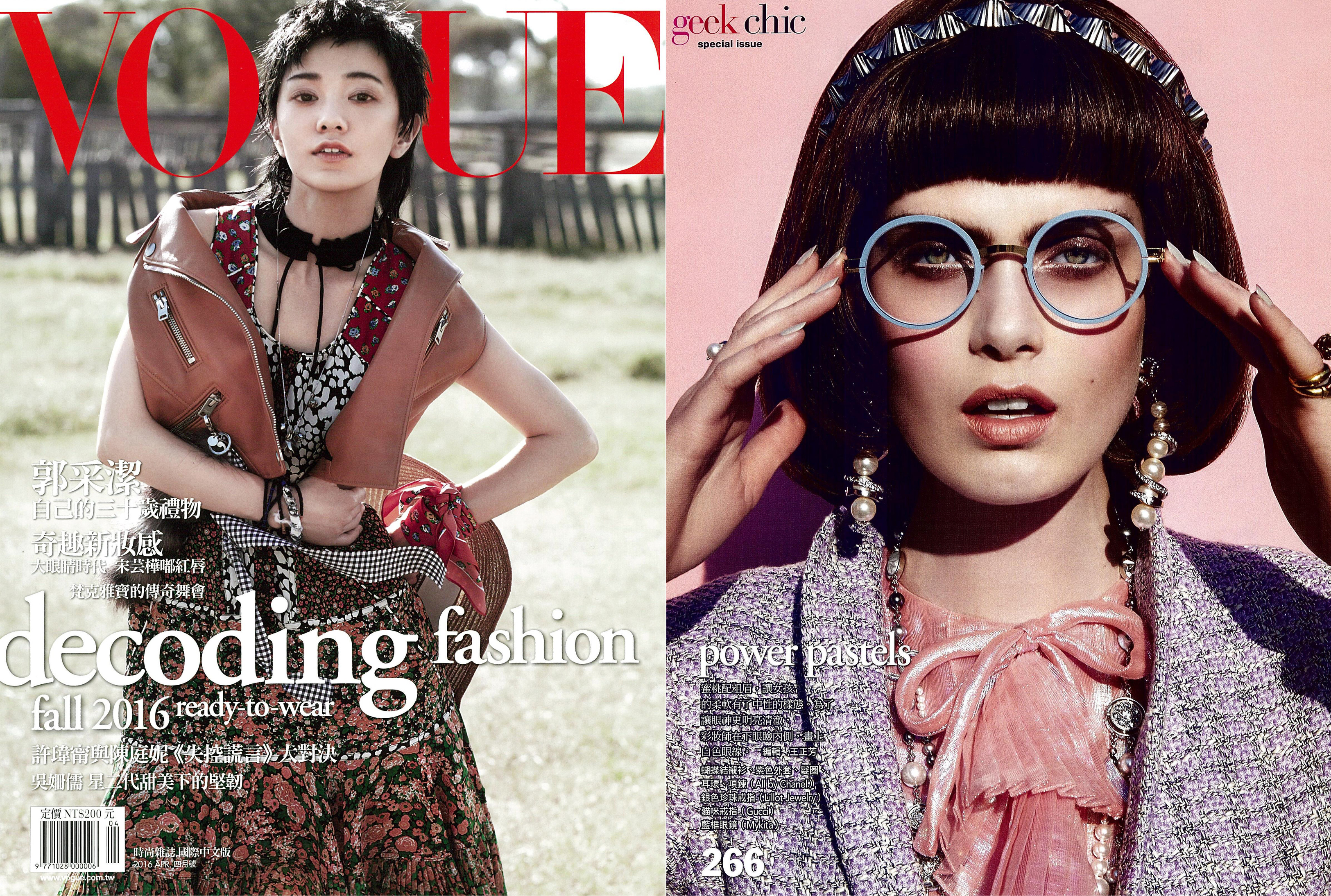 MYKITA DECADES glasses BIBI featured in VOGUE Taiwan