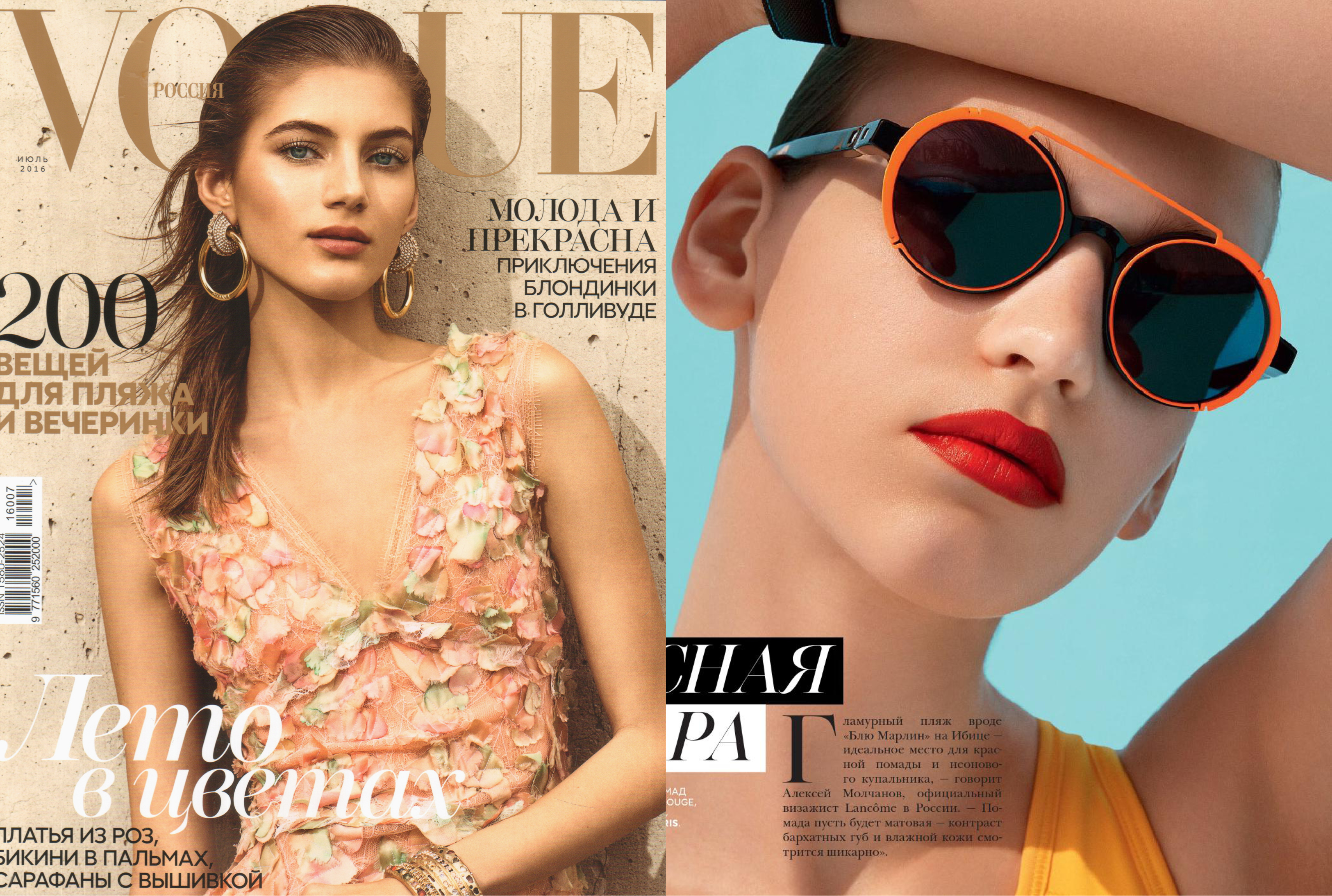 MYKITA NO2 glasses & NO2 SHADES GIGI & GIGI SHADES featured in Vogue Russia