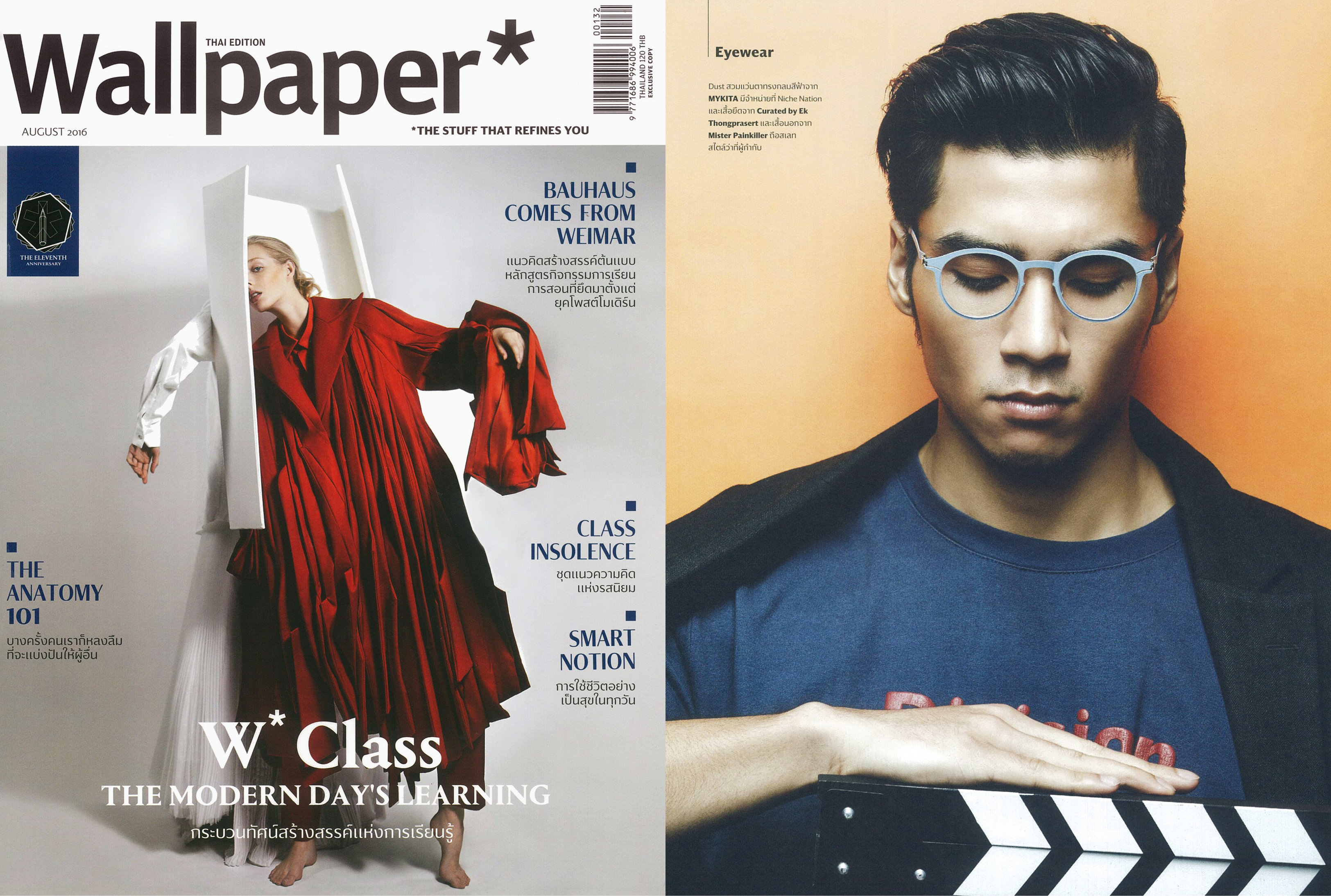 MYKITA DECADES glasses BENNY featured in Wallpaper Thailand