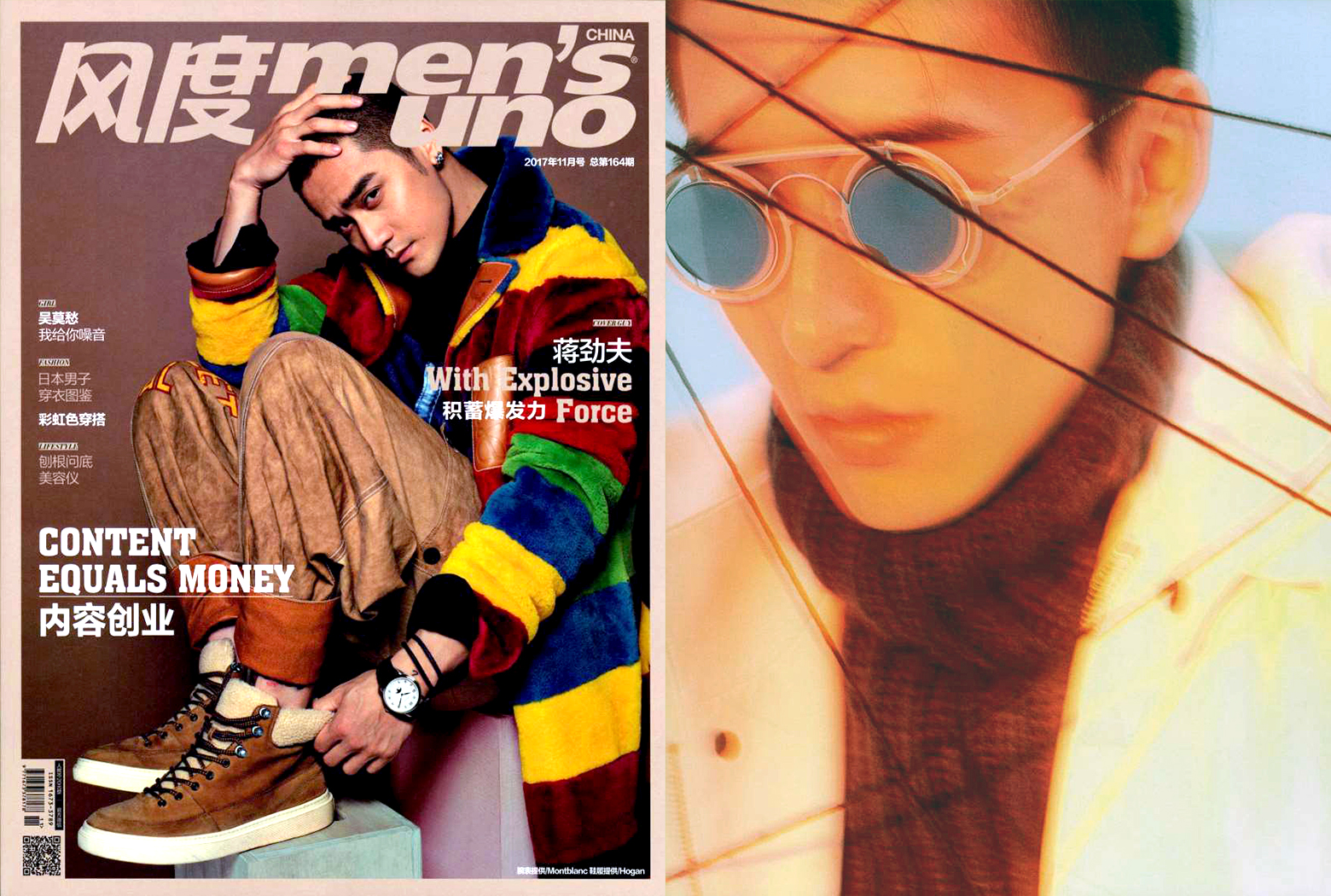 MYKITA / DAMIR DOMA sunglasses SIRU featured in Men's Uno China