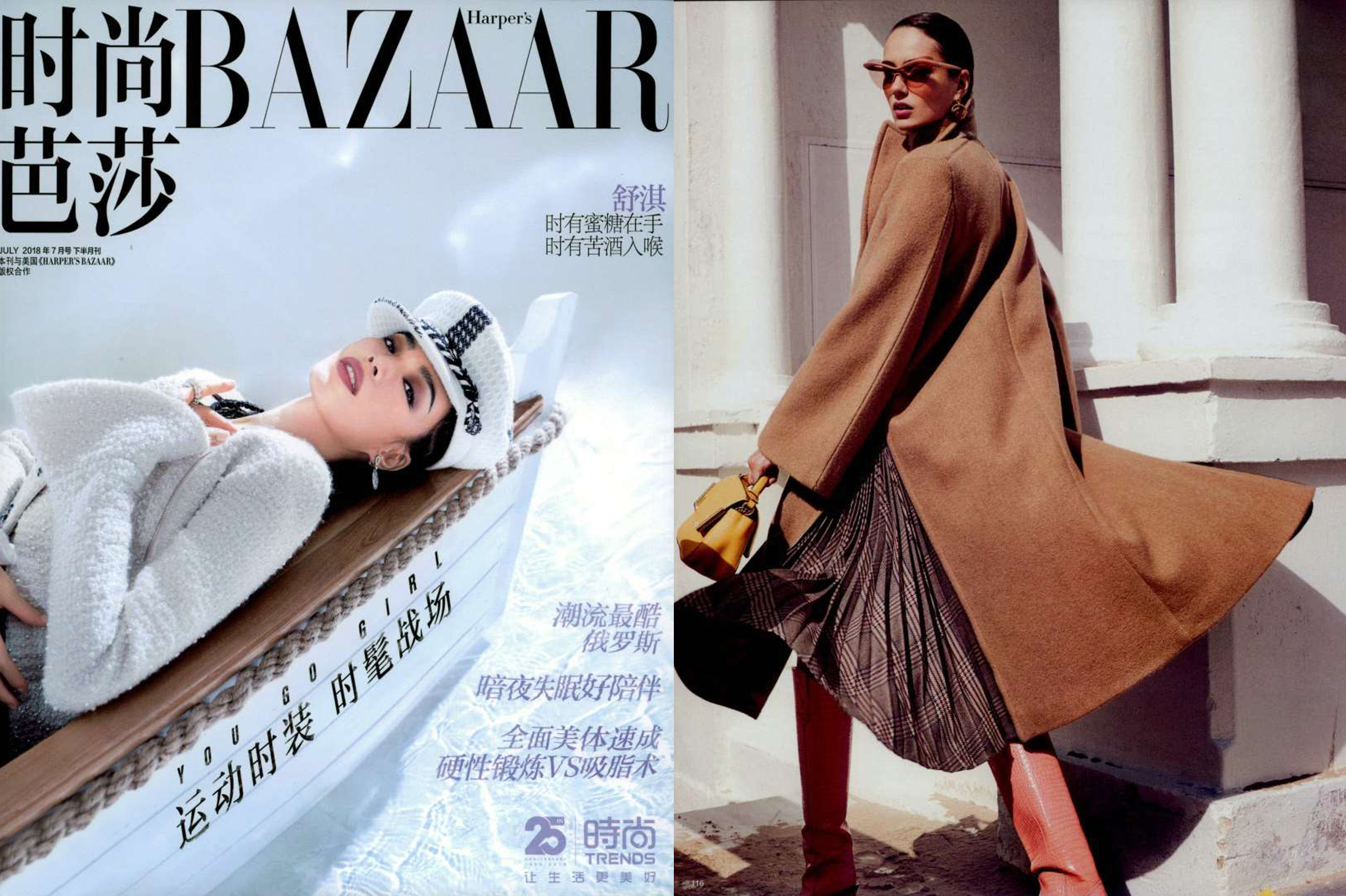MYKITA & BERNHARD WILLHELM sunglasses BLAZE featured in HARPER'S BAZAAR China